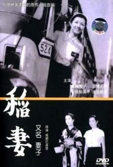 Okuni to Gohei on-line gratuito