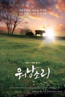 Wonangsori online
