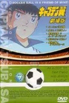 Captain Tsubasa: Asu ni Mukatte Hashire! on-line gratuito