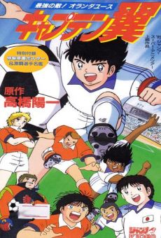 Captain Tsubasa 5: Saikyu no Tenki! Hollanda Youth on-line gratuito
