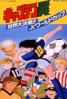 Captain Tsubasa: Sekai Daikessen!! Jr. World Cup on-line gratuito