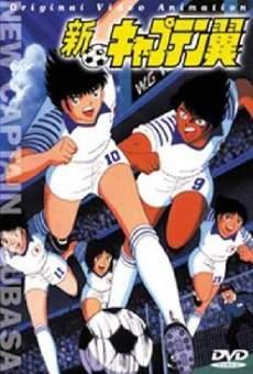 Captain Tsubasa: Europe Daikessen online