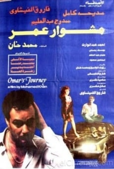 Ver película Omar's Errand