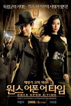 Once Upon a Time (Wonseu-eopon-eo-taim) online kostenlos
