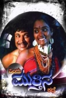 Ver película Ondu Muthina Kathe
