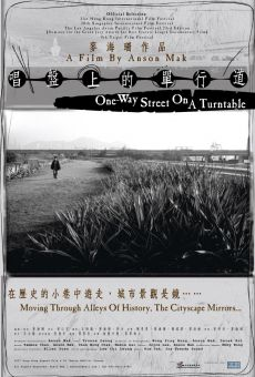 One Way Street On A Turntable on-line gratuito