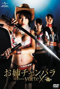 Onechanbara Beauty THE MOVIE vorteX on-line gratuito
