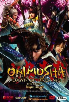 Shin Onimusha: Dawn of Dreams the Story on-line gratuito
