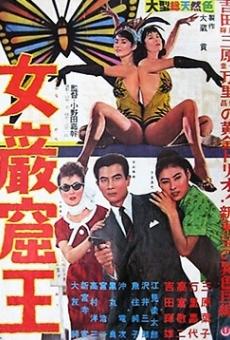 Ver película Onna gankutsu-ô