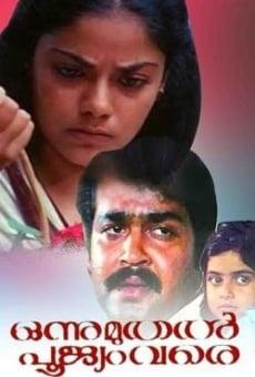 Ver película Onnu Muthal Poojyam Vare