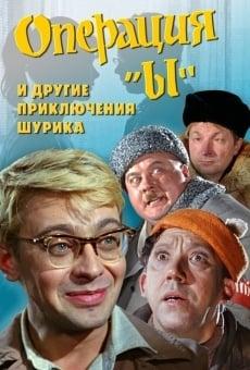 Operatsiya Y i drugiye priklyucheniya Shurika on-line gratuito