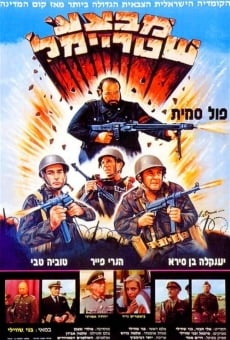 Ver película Operation Shtreimel