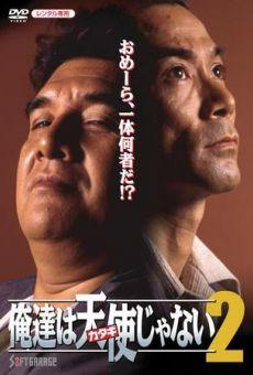 Ver película Oretachi wa tenshi ja nai 2