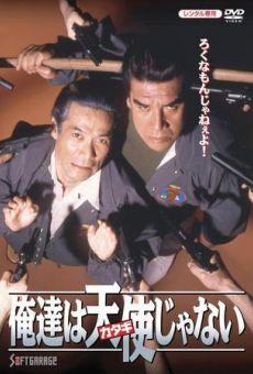 Ver película Oretachi wa tenshi ja nai