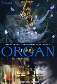 Organ: Bouryoku Toshi