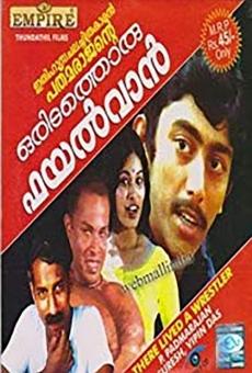 Ver película Oridathoru Phayalvaan