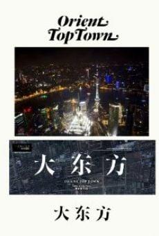 Ver película Orient Top Town
