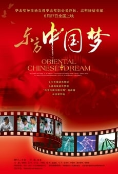 Oriental Chinese Dream en ligne gratuit