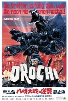 Ver película Orochi Strikes Again