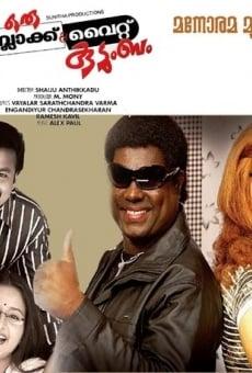 Ver película Oru Black & White Kudumbam
