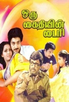 Ver película Oru Kaidhiyin Diary