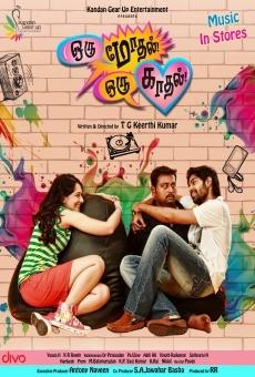 Ver película Oru Modhal Oru Kadhal