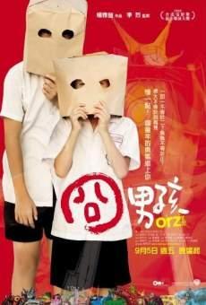 Jiong nan hai on-line gratuito