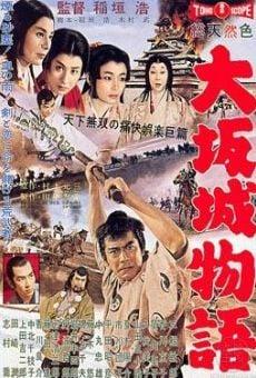 Ôsaka-jô monogatari - Osaka Castle Story on-line gratuito