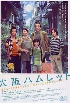 Ver película Osaka Hamlet