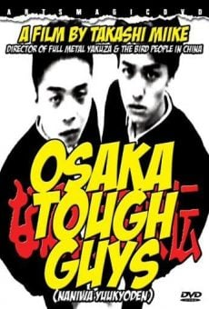 Película: Osaka Tough Guys