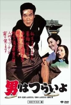 Película: Otoko wa tsurai yo