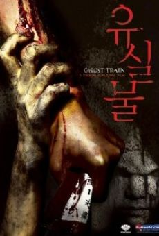 Ghost Train en ligne gratuit