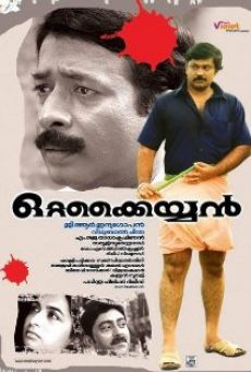 Ver película Ottakkayyan