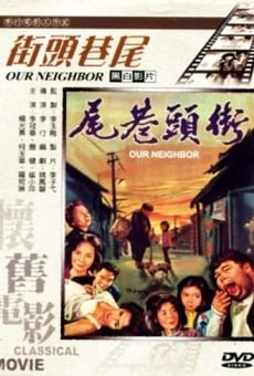 Película: Our Neighbor