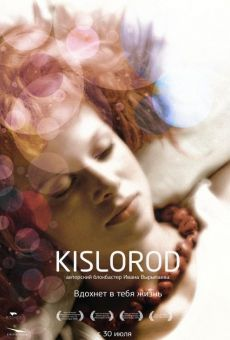 Kislorod on-line gratuito