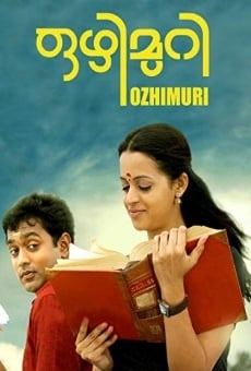 Ozhimuri online streaming