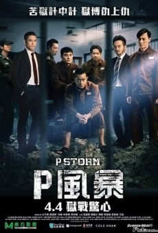 'P' fung bou online streaming