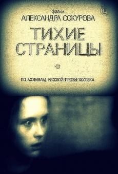 Tikhiye stranitsy on-line gratuito