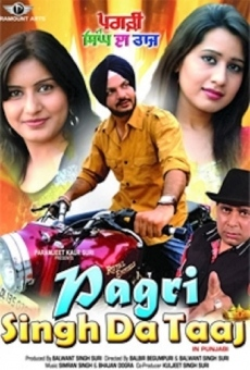 Pagri Singh Da Taaj online kostenlos