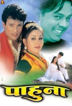 Ver película Pahuna