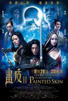 Painted Skin: The Resurrection 3D online streaming