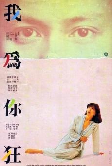 Ver película Pale Passion