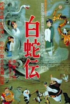 Hakujaden / Legend of the White Snake / The Great White Snake / The White Snake Enchantress