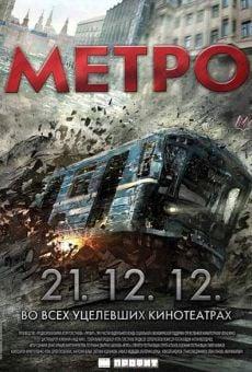 Metpo (Metro) online