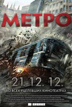 Watch Metpo (Metro) online stream