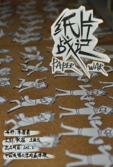 Paper War en ligne gratuit