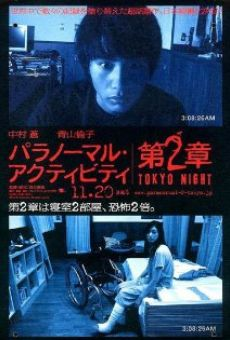 Paranormal Activity - Tokyo Night online streaming