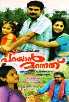 Ver película Parayan Marannathu...