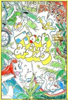Anime Mirai: Paroru no Miraijima (Paroru's Future Island) online
