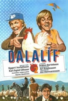 Ver película Pastoral Life